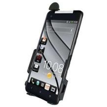 Haicom Halteschale HI-251 für HTC Butterfly/ Droid Dna