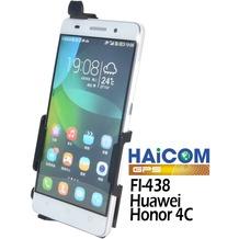 Haicom Halteschale HI-438 für Huawei Honor 4C / G Play Mini