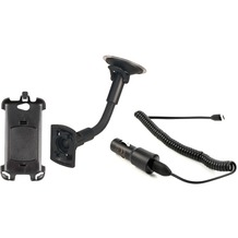 HR Auto-Comfort Kfz-Zubehörpaket für HTC Desire (Halter + HTC Autoladekabel)