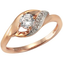 Jacques Lemans Ring 375/- Gold rose rot 54 (17,2)