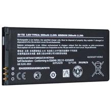 Microsoft Akku Microsoft - Original - BV-T5E Lumia 950, 950 DS - Li-Ion, 2900mAh