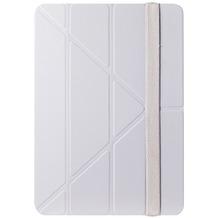 Ozaki O!Coat Slim-Y für iPad mini Retina, light grey