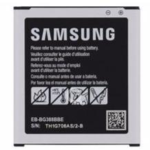 Samsung Akkublock 2800 mAh Li-Ion für G390F Galaxy Xcover 4