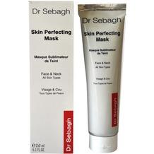 Skin Perfecting Mask 150 ml