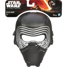 Star Wars Movie Masken
