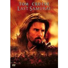 Warner Home Last Samurai, DVD