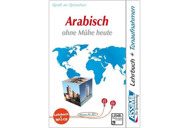 arabisch lernen arabisch lernen einebinsenweisheit. Black Bedroom Furniture Sets. Home Design Ideas