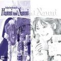 Hanni und Nanni 42. Schöne Bescherung für Hanni und Nanni Hörspiel