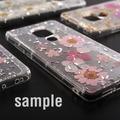 4smarts Soft Cover Glamour Bouquet für Samsung Galaxy S10+ weiße Blumen/silberne Flocken