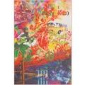 Arte Espina Teppich Flash 2702 Multi 120 x 170 cm