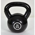 Christopeit Kettlebell Guss 16 kg