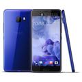 HTC U Ultra - 64 GB - Sapphire Blue