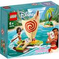 LEGO® Disney Princess 43170 Vaianas Boot