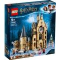 LEGO® Harry Potter™ 75948 Hogwarts™ Uhrenturm