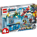 LEGO® Marvel Avengers Movie 4 76152 Avengers - Lokis Rache