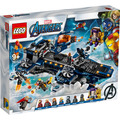 LEGO® Marvel Avengers Movie 4 76153 Avengers Helicarrier
