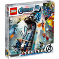 LEGO® Marvel Avengers Movie 4 76166 Avengers - Kräftemessen am Turm