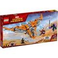 LEGO® Marvel Super Heroes™ 76107 Thanos: Das ultimative Gefecht