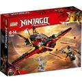 LEGO® NINJAGO 70650 Flügel-Speeder