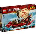 LEGO® NINJAGO® 71705 Ninja-Flugsegler