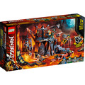 LEGO® NINJAGO® 71717 Reise zu den Totenkopfverliesen