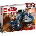 LEGO® Star Wars™ 75199 General Grievous Combat Speeder