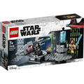 LEGO® Star Wars™ 75246 Todesstern™ Kanone