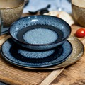 Leonardo Tafelservice 12-teilig Matera blau