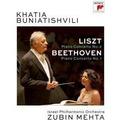 Liszt: Piano Concerto No. 2 in A Major, S 125 & Beethoven: Piano Concerto No. 1 in C Major, Op. 15 [DVD]