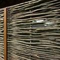 NOOR Haselnusszaun Somme ca.Größe (HxB) 115 x 180 cm