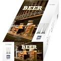 Schott Zwiesel 2er Beer Basic 0,5 Bavaria