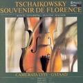 Souvenir de Florence, CD