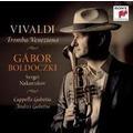 Tromba veneziana, CD