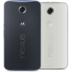 Zubehör für Nexus 6 Zubehör