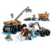 LEGO® City 60195 Mobile Arktis-Forschungsstation