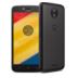 Motorola Moto C plus Zubehör