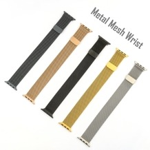 4smarts Metal Mesh Armband für Apple Watch Series 4 (40mm) & 3/2/1 (38mm) gold