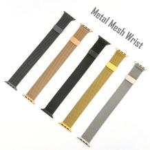 4smarts Metal Mesh Armband für Apple Watch Series 4 (44mm) & 3/2/1 (42mm) schwarz