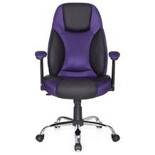Amstyle Design Chefsessel Imola Stoff / Leder Optik schwarz / purple Bürostuhl Bi-Color Drehstuhl