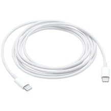 Apple USB-C-Ladekabel, 2m, weiß