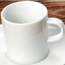 Arzberg Espressoobere