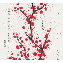AS Création Vliestapete Asian Fusion Tapete mit Kirschblüten asiatisch metallic weiß rot 374692 10,05 m x 0,53 m