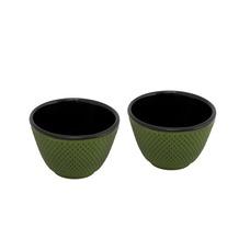 Bredemeijer asiatische Teebecher Gusseisen Jing grüne Noppenstruktur 2er Set