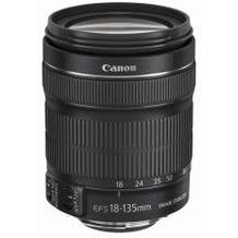 Canon EF-S 18-135mm f/3.5-5.6 IS STM - Objektiv