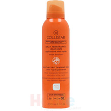 Collistar Moisturizing Tanning Spray SPF30 Ultra Rapid Applicition 200 ml