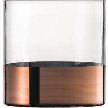 Eisch Kaya Vase 414/18