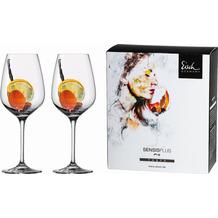 Eisch Superior Sensis plus Weissweinglas 500/3 - 2 Stk i.4 farb.Geschenkkart.