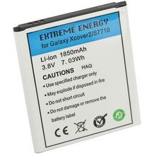 Extreme Energy Li-Ion 1850mAh komp. mit Samsung Galaxy Xcover2 / S7710