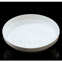 Kaiser Porzellan Schale Viona 31,0 cm