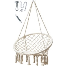 Grasekamp Hängesessel Beige mit Deckenbefestigung,  Spezialfeder und rundem Sitzkissen  Belastbarkeit max. 100 kg Schwebesessel Beige